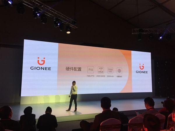 Gionee S8 с процессором Helio P10, 5,5-дюймовым AMOLED-дисплеем, 4+64 Гб оценили в $399 – фото 1