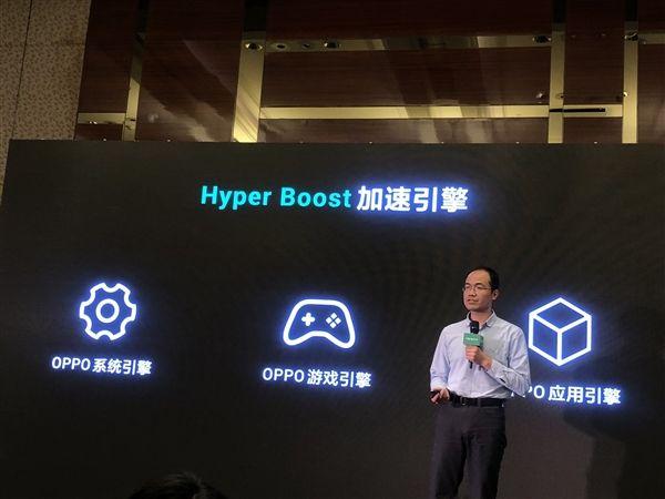 Анонс Hyper Boost: технология разгона графики от Oppo – фото 1