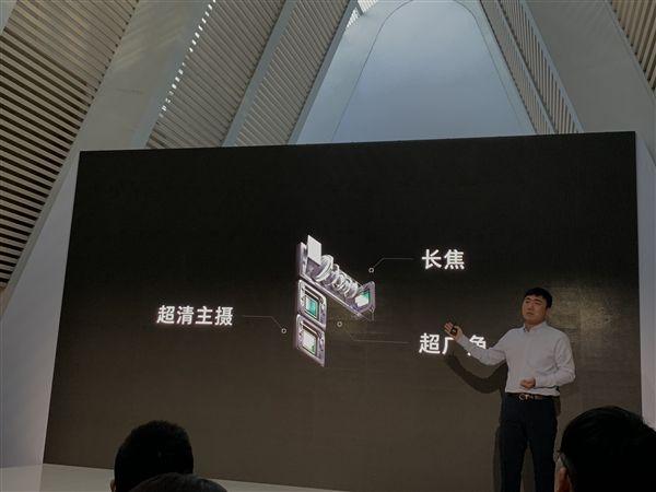 Oppo представила 10-кратный зум-объектив – фото 2