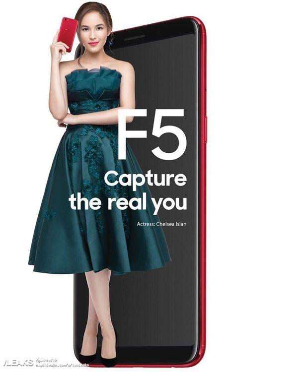 Oppo F5 предложит двойную фронтальную 12 Мп камеру – фото 6