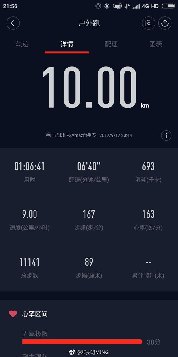 Xiaomi готовит к анонсу Redmi 5 Plus с 5,7
