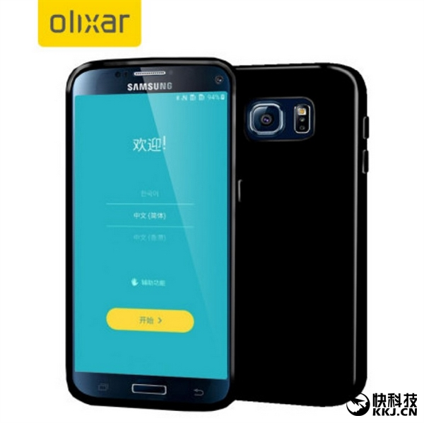 Samsung Galaxy S7: новые изображения флагмана – фото 1