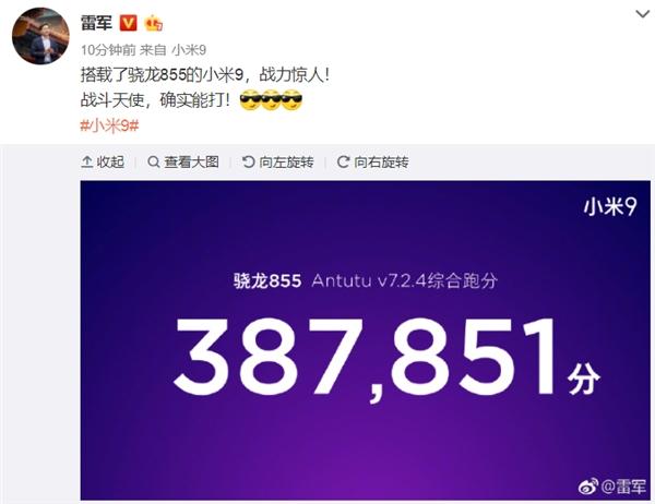 Xiaomi Mi 9: официальные характеристики камер и результаты AnTuTu – фото 1