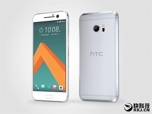 HTC 10 станет первым смартфоном с оптической стабилизацией в камере для селфи – фото 1
