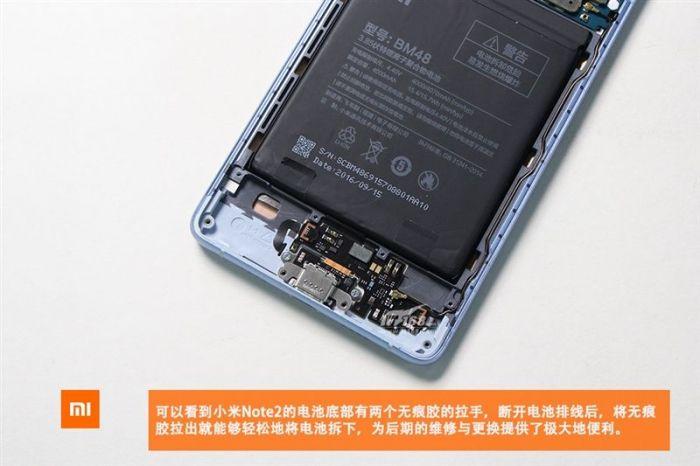 Xiaomi Mi Note 2 разобрали для идентификации компонентов и оценки качества сборки – фото 9