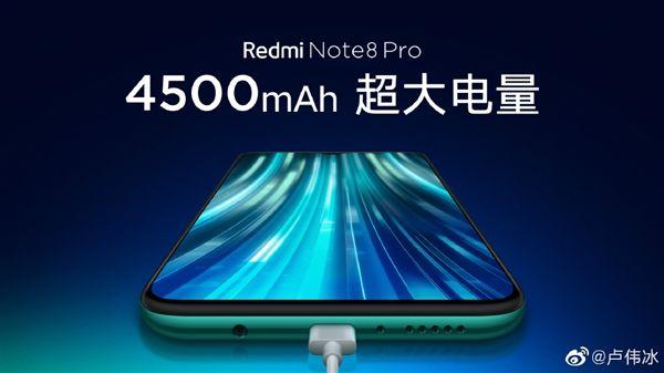 Redmi Note 8 Pro с батареей на 4500 мАч