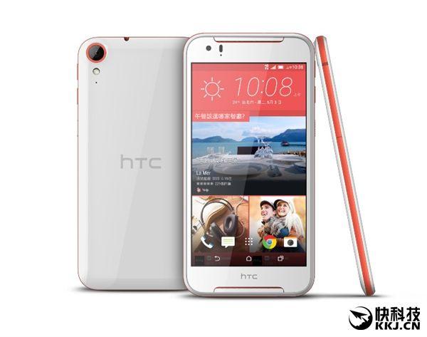 HTC Desire 830 с процессором Helio X10 оценили в $310 – фото 2