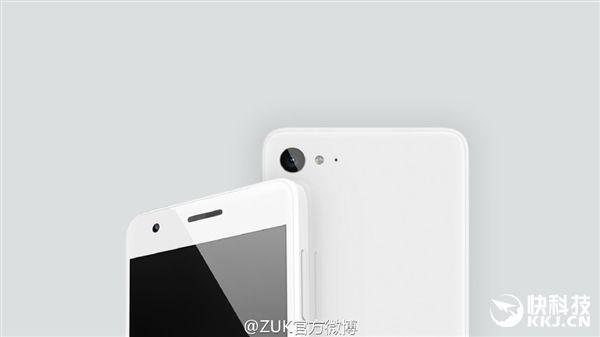 ZUK Z2 с процессором Snapdragon 820 и ценой $273 составит жесткую конкуренцию Xiaomi Mi5 – фото 3
