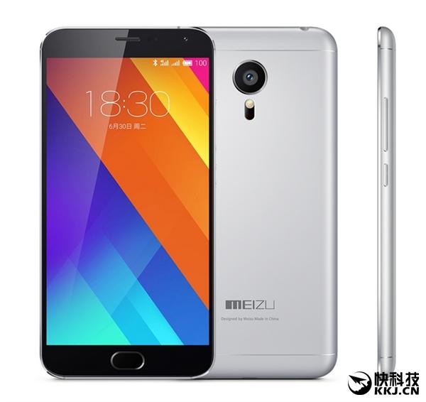 Meizu MX6 может получить Snapdragon 652 и стоить дороже предшественника (не менее $300) – фото 3