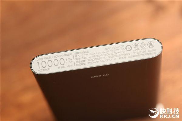 Подробности внешнего вида и характеристик улучшенной версии Xiaomi Mi Power Bank на 10 000 мАч с USB Type-C – фото 4