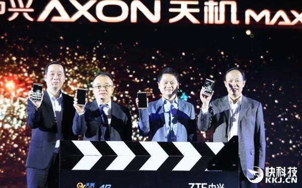 ZTE Axon Max: представлен официально – фото 1