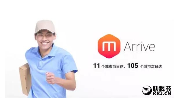 Meizu демонстрирует рекордные продажи при низкой рентабельности – фото 3