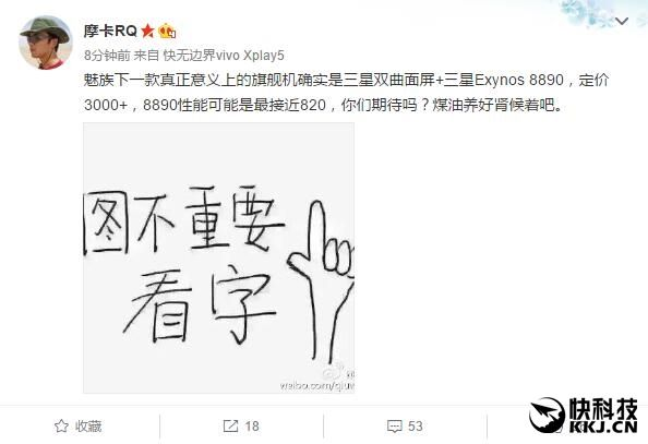 Новый флагман от Meizu (Pro 6 Edge) получит изогнутый дисплей, чип Exynos 8890и ценник около $460 – фото 2