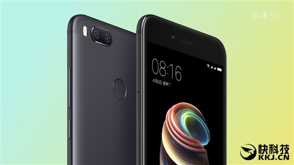 Xiaomi Mi 5X: первое фото, сделанное на смартфон – фото 1