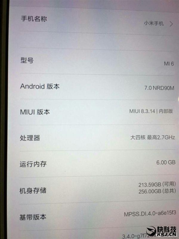 Скриншот Xiaomi Mi6 показал 8-ядерный чип с тактовой частотой  2,7 ГГц – фото 1