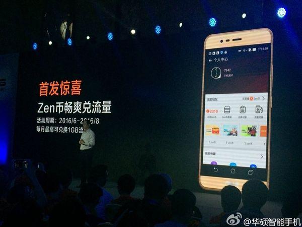 Asus Pegasus 3: официально представлен смартфон с аккумулятором на 4100 мАч – фото 7