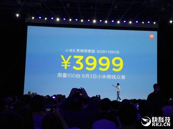 Анонс Xiaomi Mi 5X: молодежно-тусовочная модель с двойной камерой – фото 5