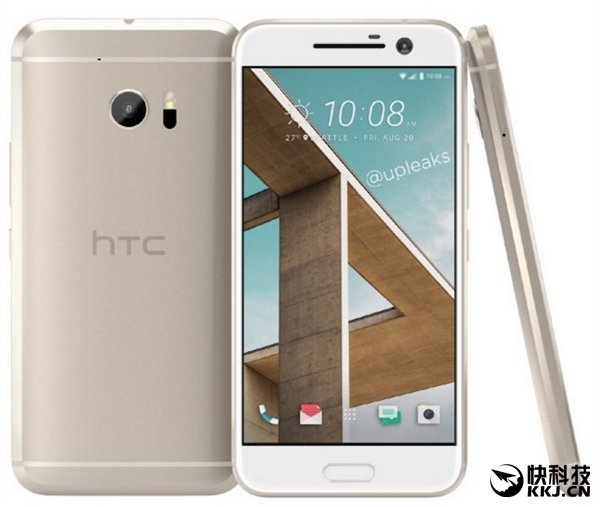 HTC 10 сразил Xiaomi Mi5, набрав в AnTuTu 156 тысяч баллов – фото 5