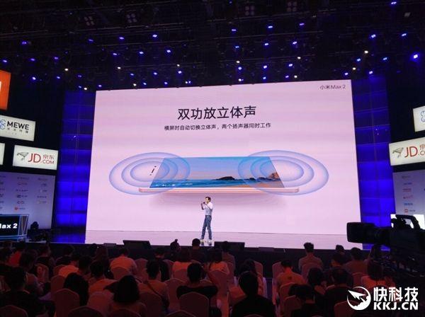 Xiaomi Mi Max 2: спорное продолжение фаблета с  Snapdragon 625 и датчиком изображения от Xiaomi Mi6 – фото 3