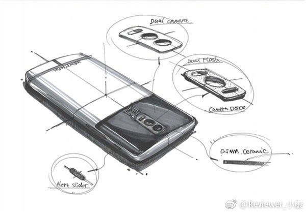 Премьеру OnePlus 5 можно ждать 15 июня – фото 3