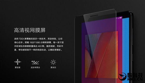 ZUK Edge получил дисплей производства Tianma Microelectronics – фото 1