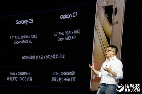 Компания Samsung представила смартфоны Galaxy C5 с процессором Snapdragon 617 и Galaxy C7 с чипом Snapdragon 625 – фото 2
