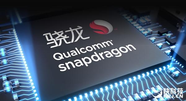 Meizu ведет нас в безрамочное будущее и где будут мирно уживаться чипы от MediaTek, Samsung и Qualcomm – фото 2