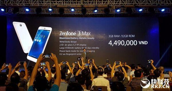 ASUS ZenFone 3 Laser и ZenFone 3 Max представлены официально – фото 1