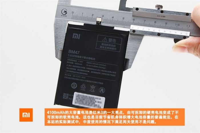 Xiaomi Redmi 3: предлагаем заглянуть внутрь корпуса – фото 15