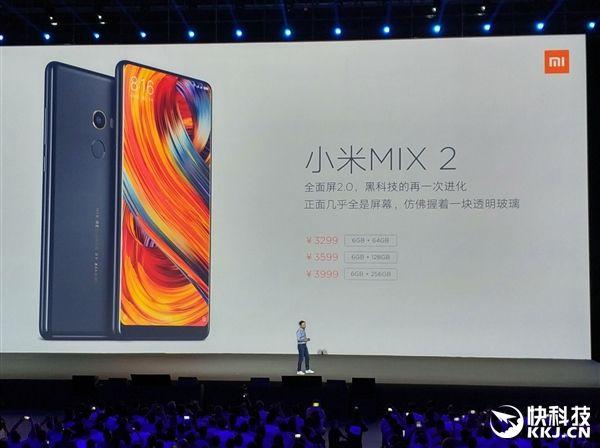 Безрамочный Xiaomi Mi Mix 2 дебютировал – фото 15