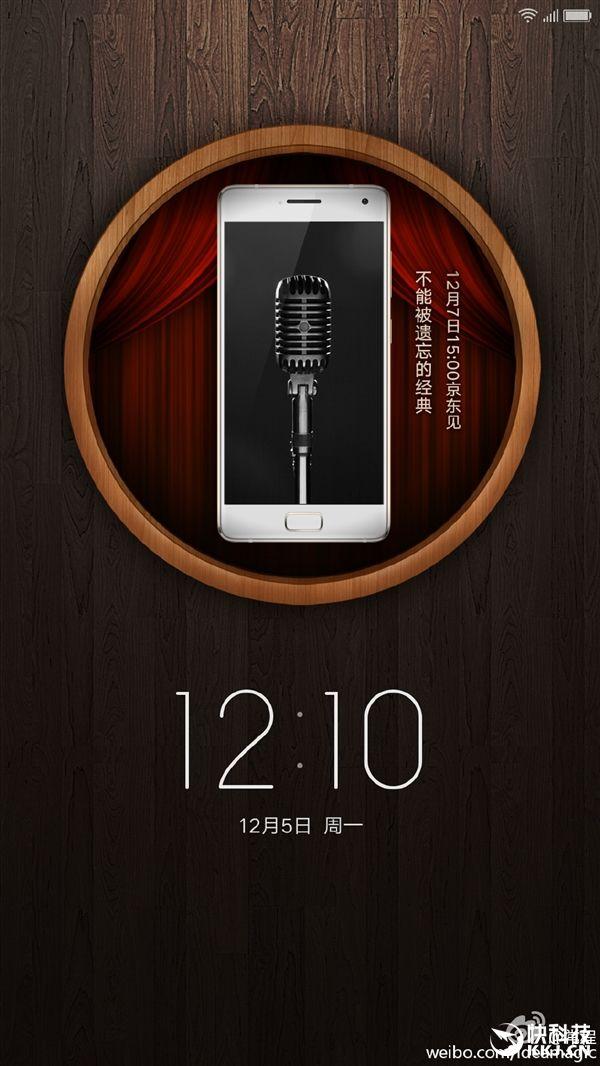 ZUK Edge официальный анонс случится 7 декабря – фото 2