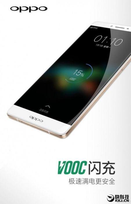 Oppo Find 9 с процессором Snapdragon 820 и технология быстрой зарядки VOOC будут представлены 23 февраля – фото 2