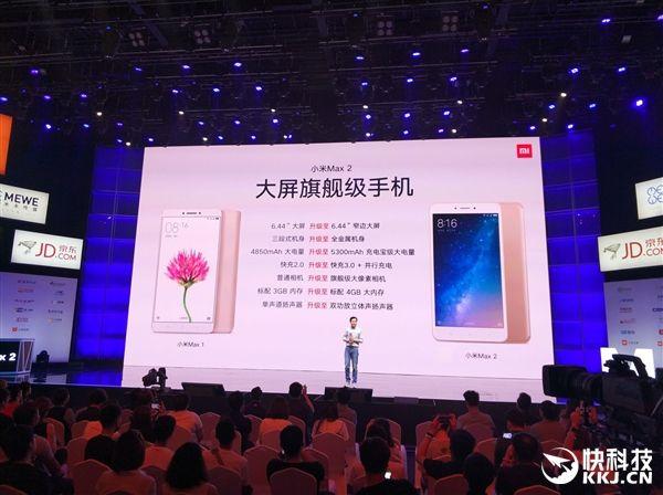 Xiaomi Mi Max 2: спорное продолжение фаблета с  Snapdragon 625 и датчиком изображения от Xiaomi Mi6 – фото 2