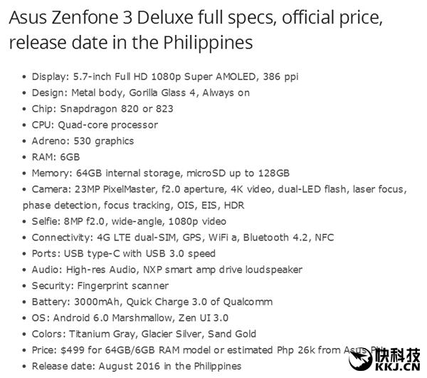 Asus ZenFone 3 Deluxe в августе получит версию с процессором Snapdragon 823 – фото 2