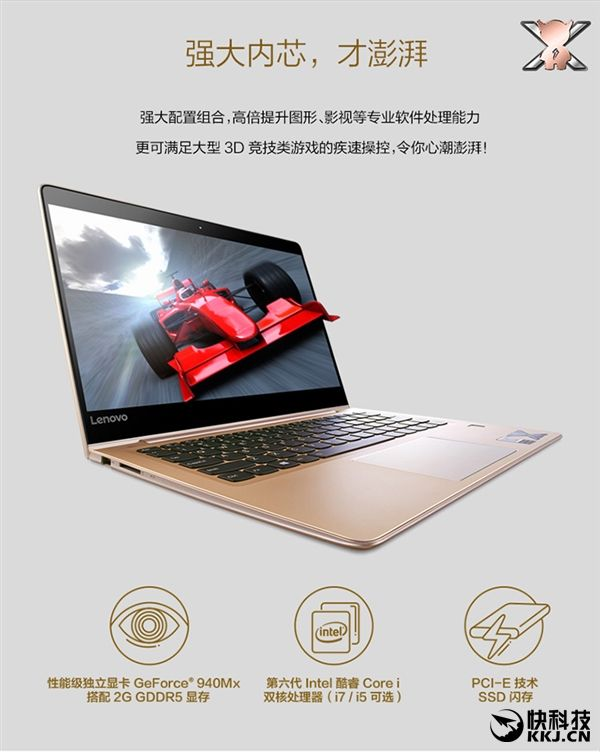 Lenovo Air 3 Pro 4G – вариация на тему Mi Notebook Air 4G от Xiaomi с LTE-модемом – фото 1