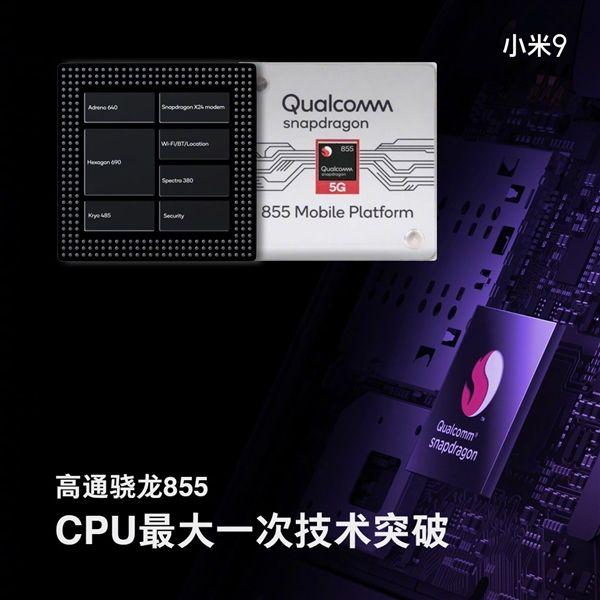 Представлен Xiaomi Mi 9: стильный и мощный камерофон – фото 9