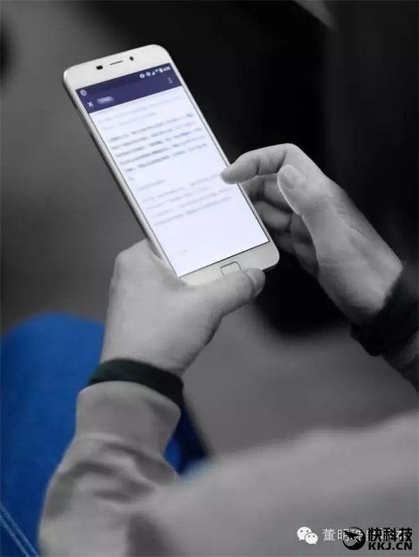 Компания Gree готовит флагман 2-го поколения с 6-дюймовым экраном и дизайном в стиле Meizu Pro 6 – фото 1