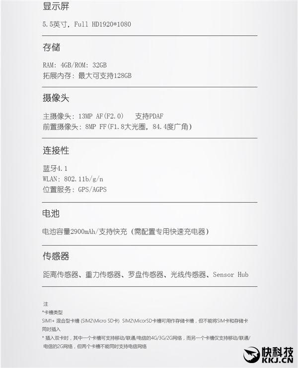 InFocus Blue Whale S1 получил процессор Helio P10, 4+32 Гб памяти, Tencent OS 2.0 на основе Android 6.0 и ценник в $152 – фото 2