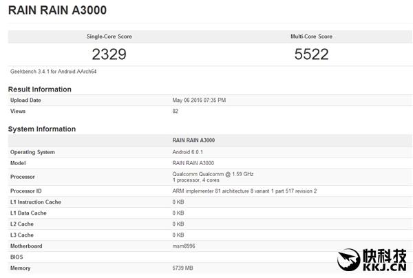 OnePlus 3 получил Android 7.0/N в числе первых – фото 2