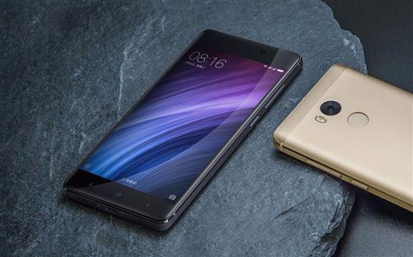 Xiaomi Redmi 4/Redmi 4A добавили в цене в Китае – фото 1