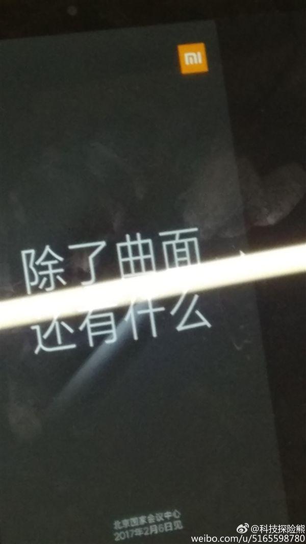 Xiaomi Mi6: очередные предсказания о дате презентации флагмана – фото 2