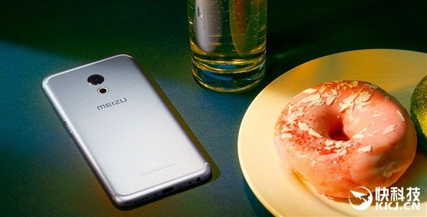 Meizu Pro 6 может получить версию с процессором Exynos 8890 – фото 1