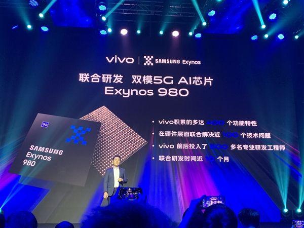 Чип Exynos 980 в серии Vivo X30 подтвержден