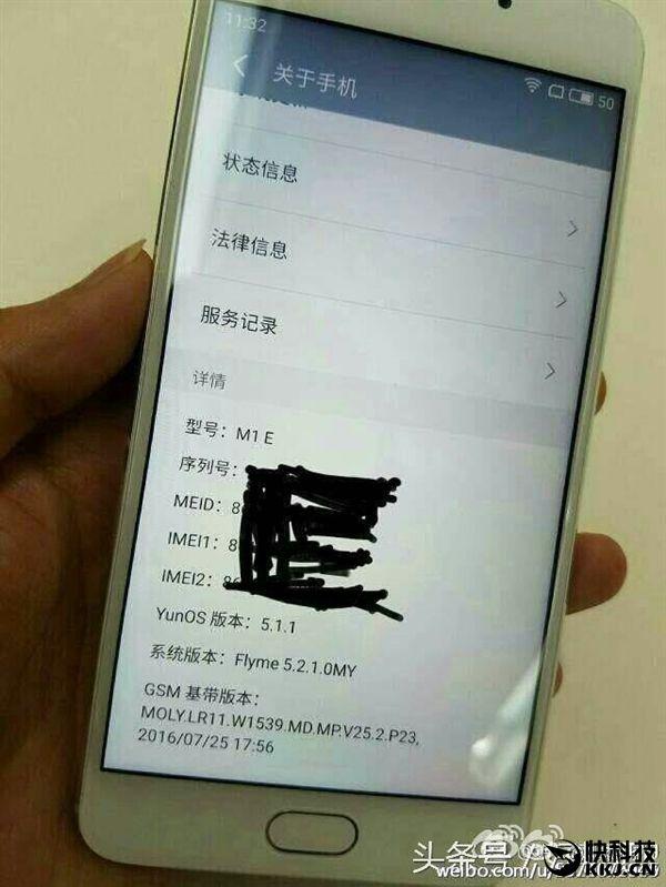 Meizu Blue Charm Metal 2 на первых шпионских фотографиях, или в чем отличия от M3 Note по дизайну – фото 4