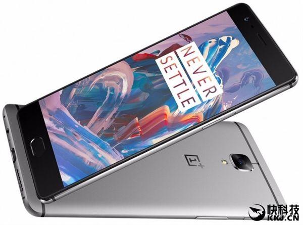 OnePlus 3 будет представлен 15 июня и поступит в продажу на следующий день по цене около $334 – фото 1