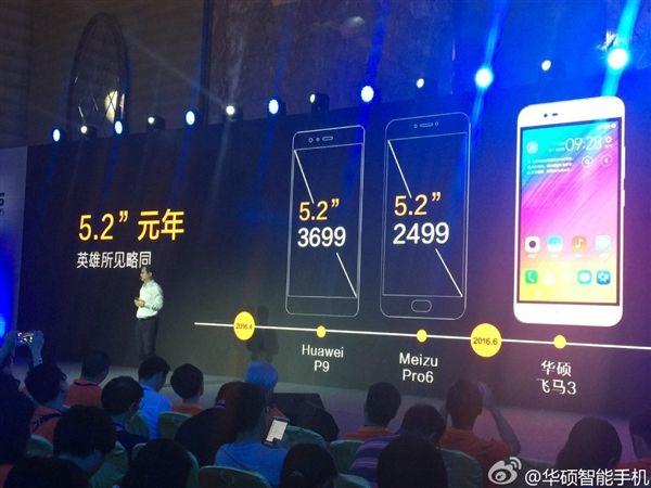 Asus Pegasus 3: официально представлен смартфон с аккумулятором на 4100 мАч – фото 2