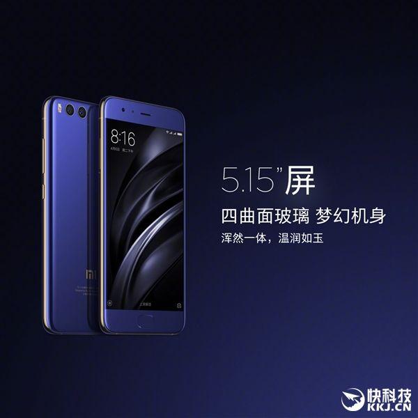 Xiaomi Mi6 с двойной камерой, Snapdragon 835 и в трех версиях дебютировал – фото 5