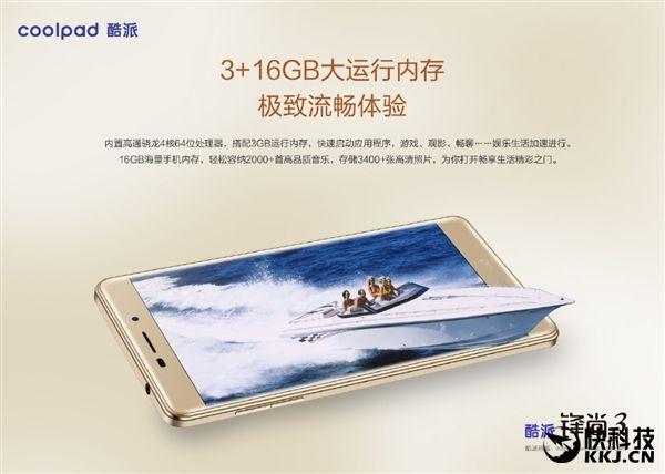 Coolpad TipTop 3 – еще одна копия Huawei Mate 8 с более «бюджетными» характеристиками – фото 4