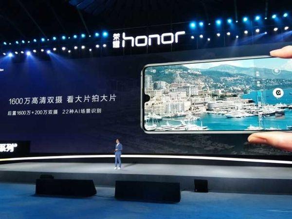 Представлен Honor 8X Max: неприлично большой смартфон с емкой батарейкой – фото 1