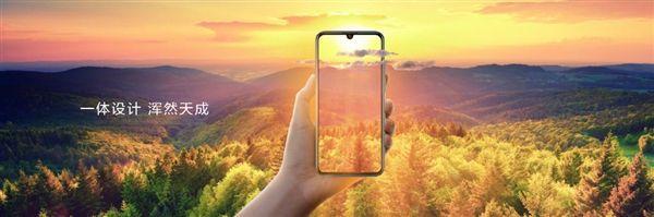 Представлен Huawei Maimang 8 с тройной камерой – фото 2